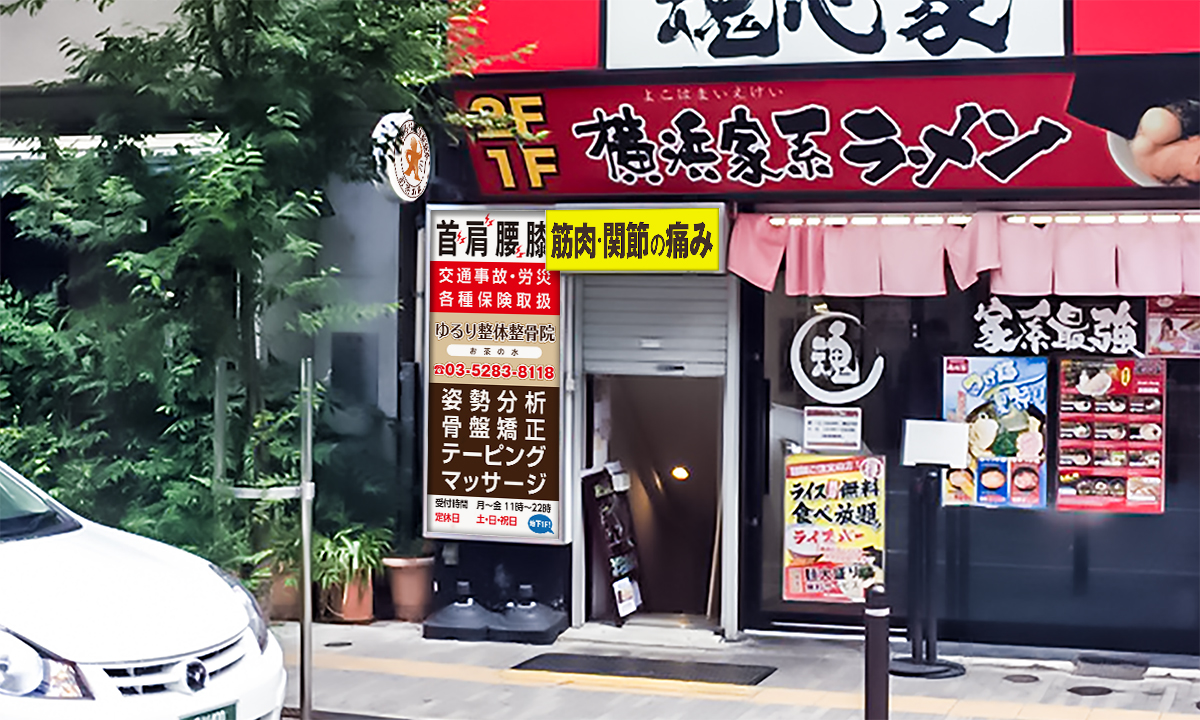 171016ochanomizu_entrance