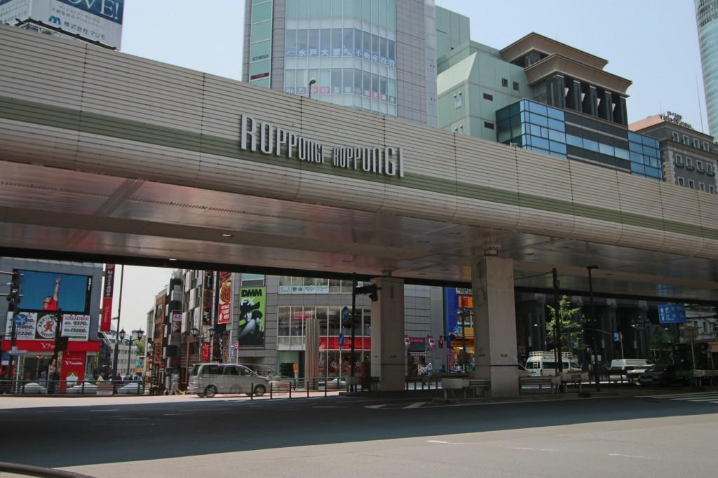 六本木交差点高架、おなじみのロゴ。\ROPPONGI ROPPONGI/